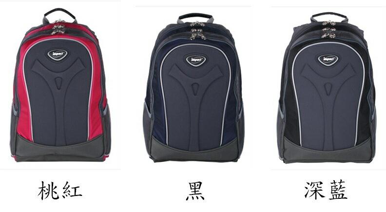 《附保固卡》IMPACT怡寶成長型舒活舒適護脊書包IM00062身高125公分以上適用《品文創》
