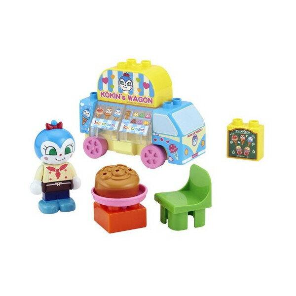 【真愛日本】17042600001 積木玩具-AP冰淇淋車 Anpanman 麵包超人 玩具 正品 限量 預購