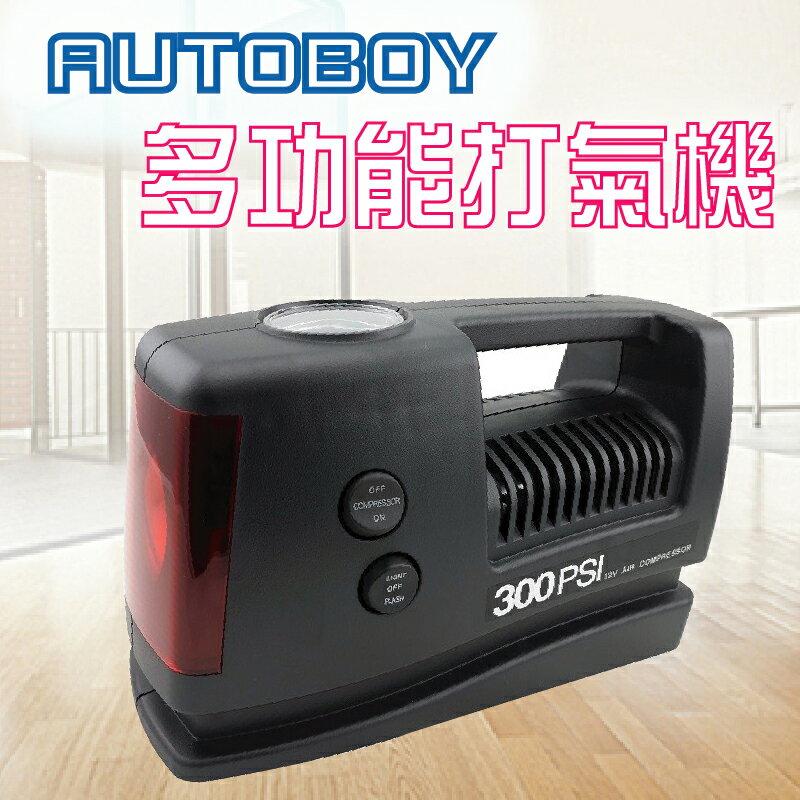 e系列汽車用品AUTOBOY 多功能打氣機
