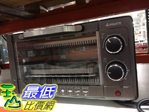 [COSCO代購] C118401 AIRMATE STEAM OVEN 9LAIRMATE蒸氣旋風烤箱KTF-1009 9公升