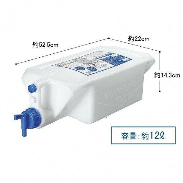 ├登山樂┤日本UNIFLAME行動廚房給水桶10.5L#U611845