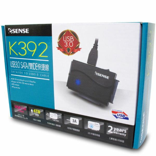 Esense K392 USB3.0 SATA/雙IDE 快捷線