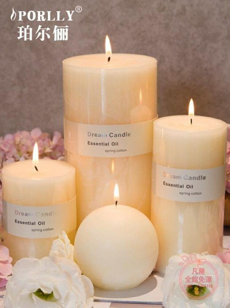 蠟燭香薰進口精油香薰蠟燭無煙香水型蠟燭婚慶教堂蠟燭凈化空氣白色大蠟燭-快速出貨