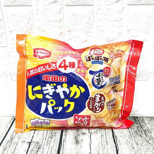 龜田製菓綜合米果婆婆燒米果手鹽屋米果直火燒醬油米果沙拉米果餅乾172g食品日本製造進口JustGirl