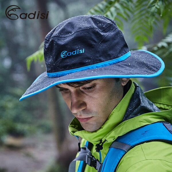 ADISI3L防水高透氣大盤帽AS16006(F)城市綠洲專賣(三層布、3Layer、防水透氣、PTFE膜)