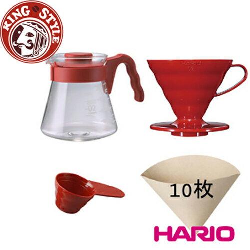 金時代書香咖啡 HARIO V60紅色濾泡咖啡壺組1~4杯 700ml / VCSD-02R