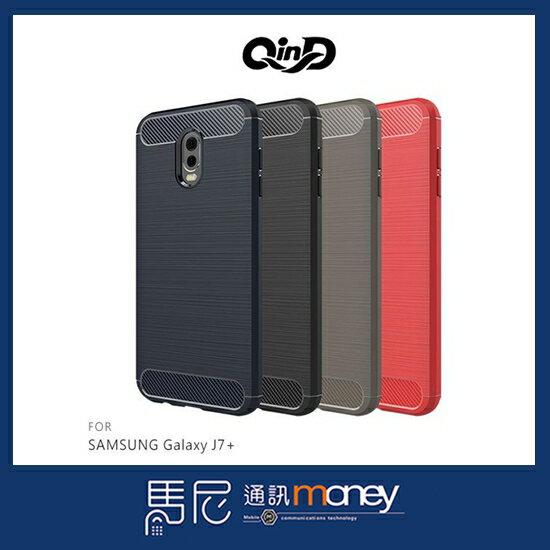 QinD拉絲矽膠套三星SAMSUNGGalaxyJ7+J7Plus手機殼保護殼軟殼【馬尼通訊】
