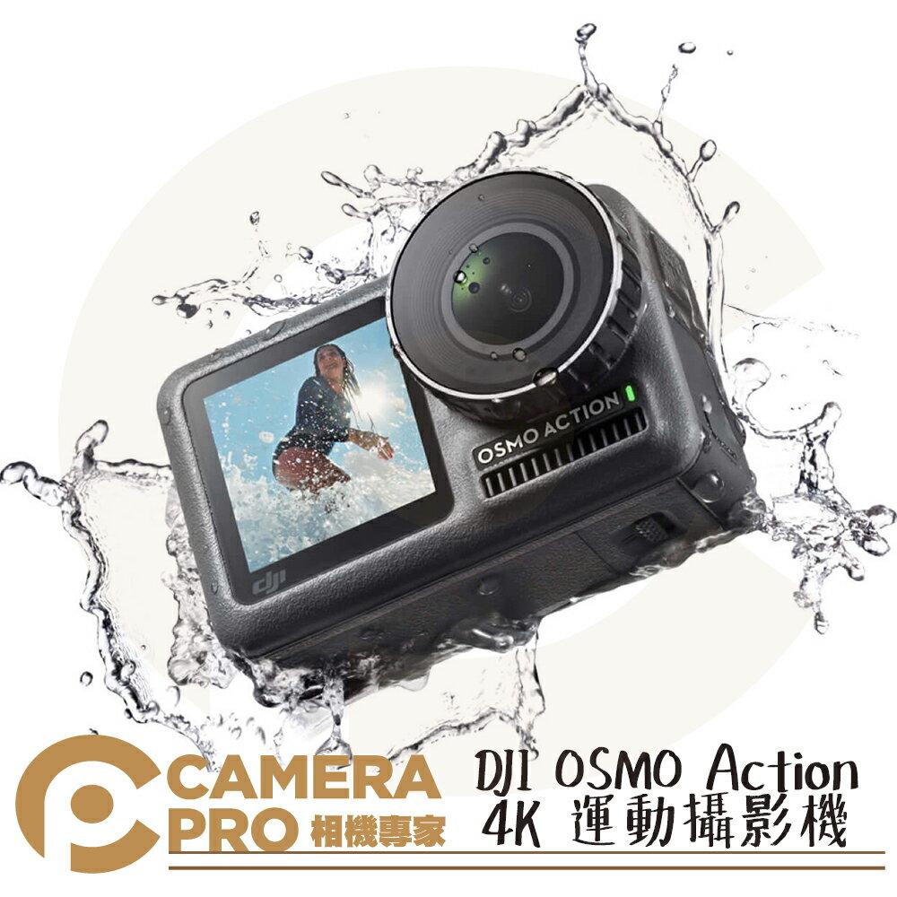 ◎相機專家◎ 預購送鋼化貼套組 DJI OSMO Action 運動攝影機 4K 長曝 防水 防震 防塵 公司貨