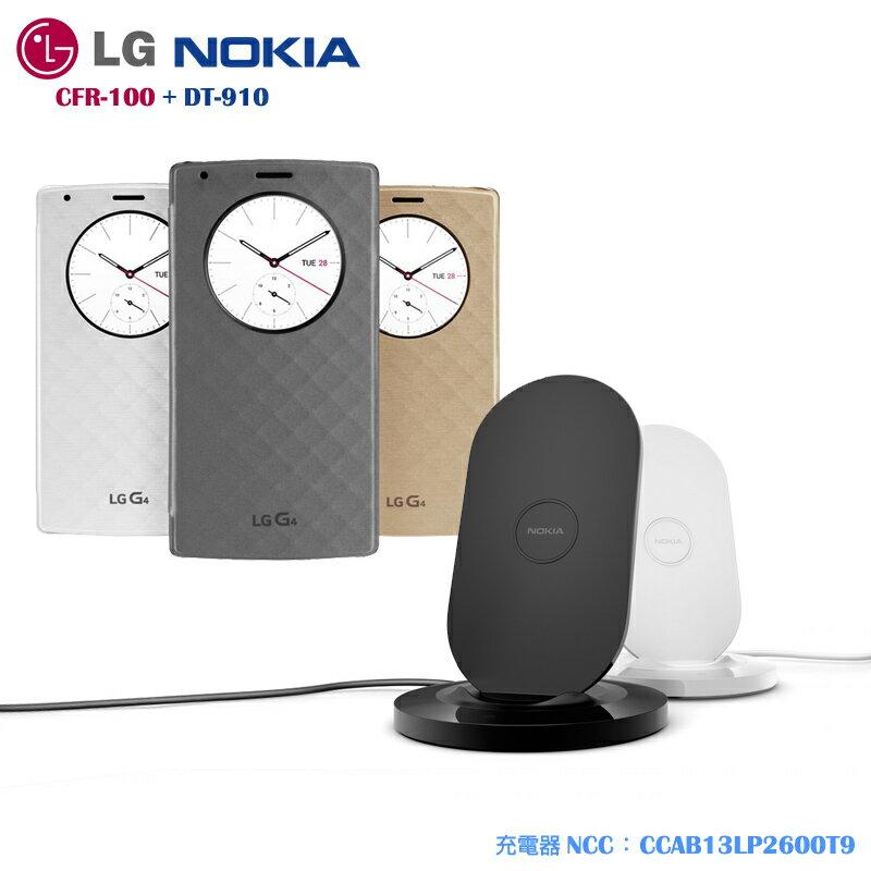 超值組合 NOKIA DT-910 原廠無線充電座+LG G4 H815 CFR-100 原廠無線充電電池蓋皮套/充電器/國際QI標準