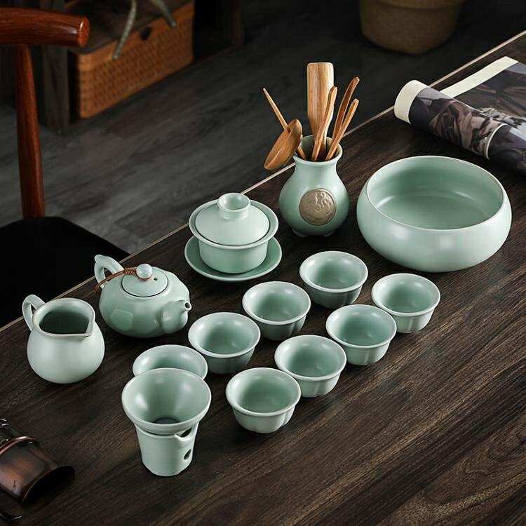 茶具套裝 開片汝窯茶具套裝陶瓷功夫茶具套裝冰裂蓋碗家用茶壺茶具 限時折扣