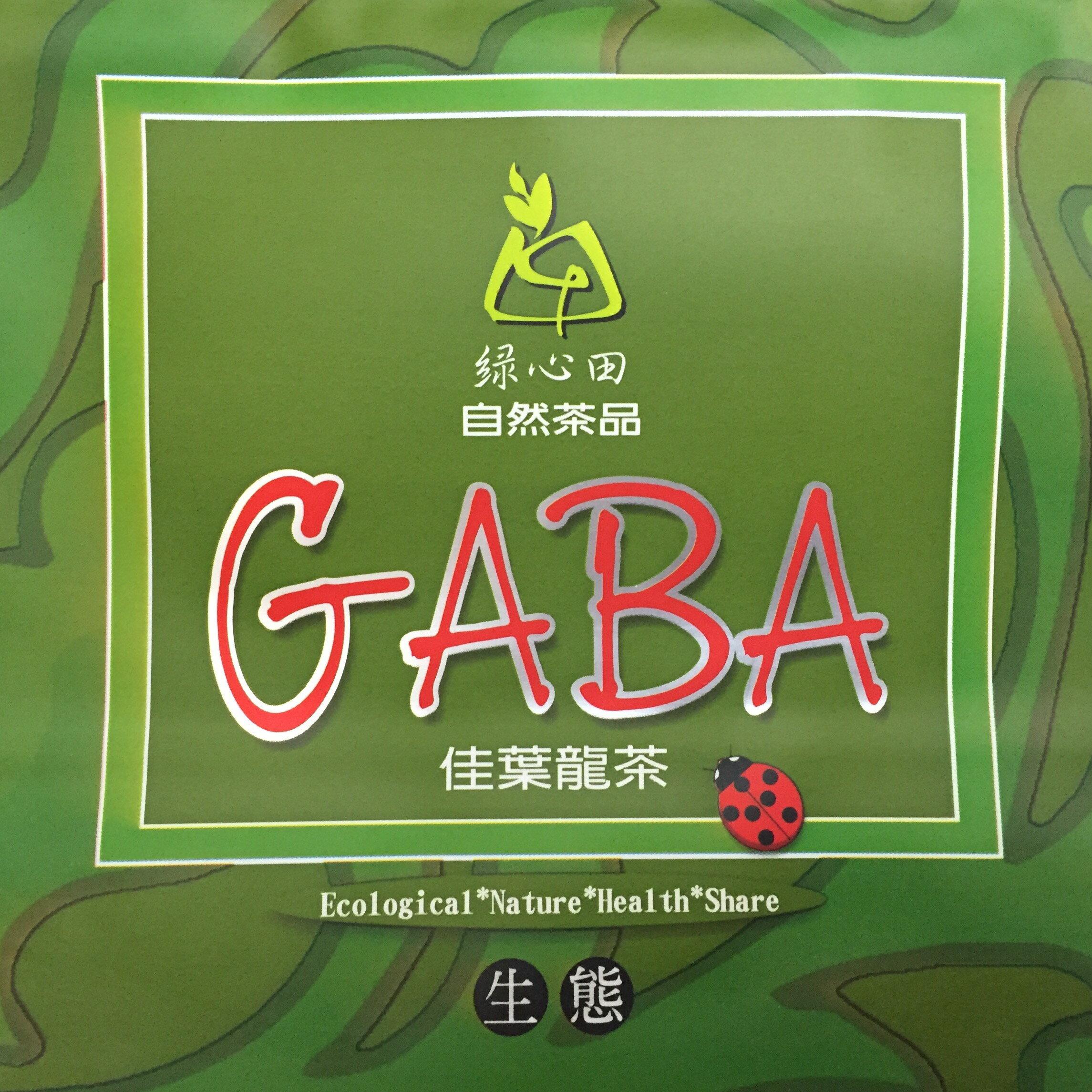GABA佳葉龍茶【原片茶葉】茶袋裝--出外上班族最愛//20袋入