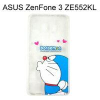 小叮噹週邊商品推薦哆啦A夢空壓氣墊軟殼 [嘟嘴] ASUS ZenFone 3 (ZE552KL) 5.5吋 小叮噹【正版授權】