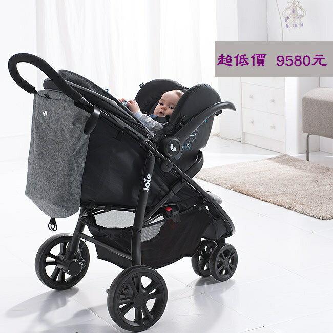 *美馨兒*奇哥JOIE-豪華休旅推車/嬰兒推車+奇哥英倫提藍汽座(黑) 9580元+贈雨罩(有優惠可詢問)