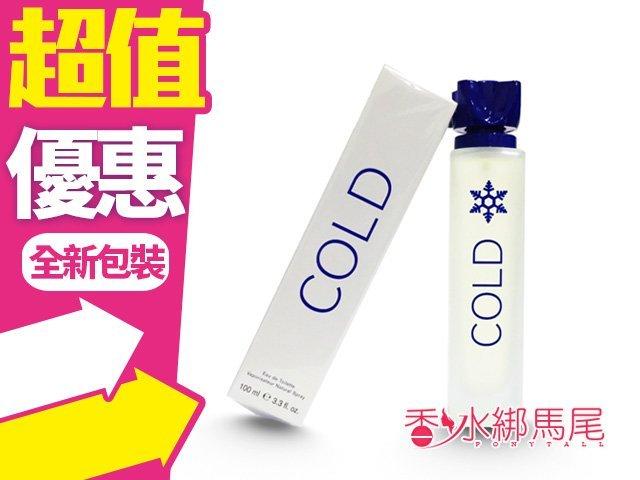 新包裝 COLD 冷水 男性淡香水 100ML 班尼頓同款◐香水綁馬尾◐