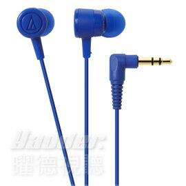 【曜德視聽】鐵三角 ATH-CKL220 藍色 NEON 全新色彩 通透音色 ★免運★送收納盒★
