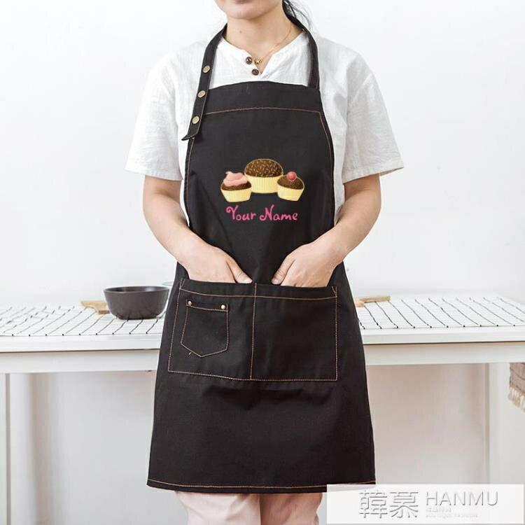 中餐廳圍裙西點幼兒園DIY體驗蛋糕烘焙店點心訂製logo印字工作服【居家家】