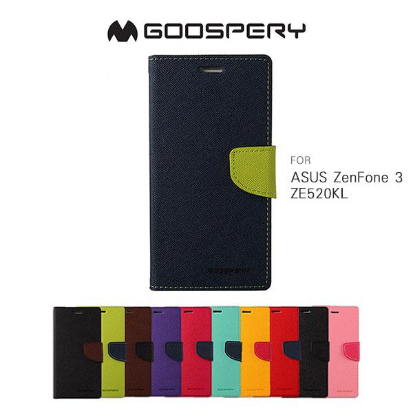 強尼拍賣~GOOSPERY ASUS ZenFone 3 ZE520KL FANCY 雙色皮套 撞色 可插卡 磁扣保護套