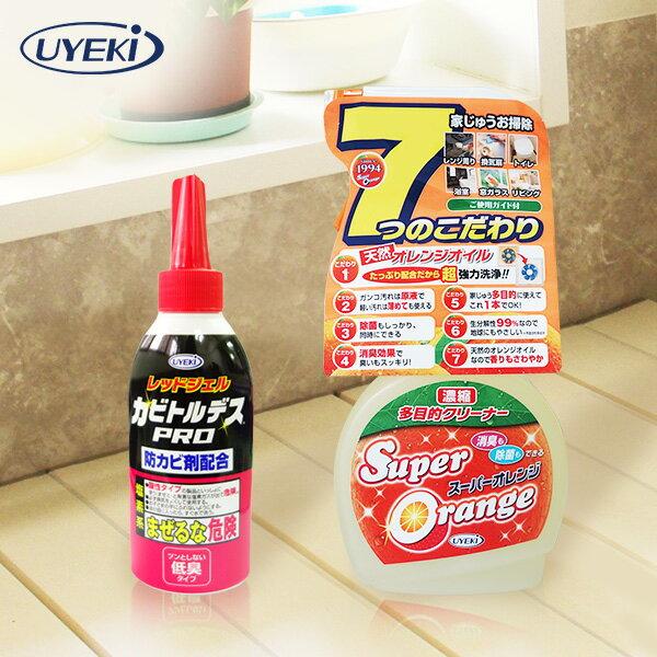 矽利康 / 除霉 / 橘油 / 清潔劑  日本植木UYEKI 除霉凝膠劑 +橘油清潔劑 雙倍清潔 - 限時優惠好康折扣