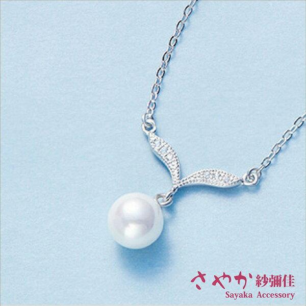 項鍊 925純銀 天使翅膀水鑽垂墜珍珠項鍊 施華洛世奇水鑽