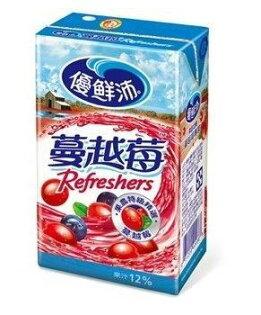 【免運直送】優鮮沛蔓越莓綜合果汁鋁箔包250ml(48入2箱)【合迷雅好物商城】