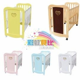 Mam Bab夢貝比 - 彩虹貝比嬰兒床 台規中床 (粉藍/粉紅/純白/原木/個性黃) 0