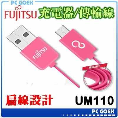 ☆軒揚PC goex☆FUJITSU富士通MICRO USB傳輸充電線-1M 粉  UM1