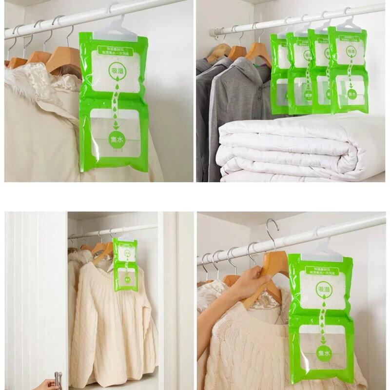 除濕吸濕必備-乾燥劑/防潮劑/吸潮袋/衣櫃防霉.防潮.吸濕袋/吸水袋/除濕袋