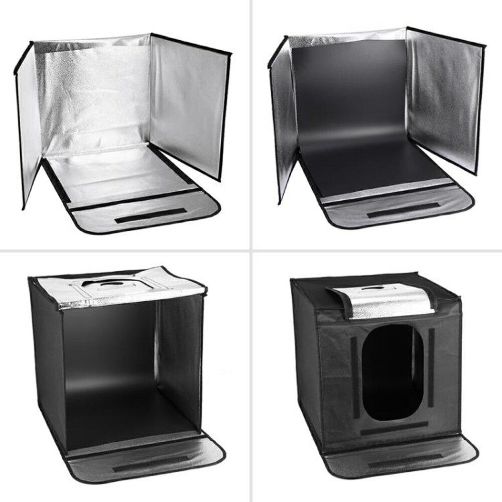 LED小型攝影棚40cm 拍照柔光箱拍攝道具迷你簡易燈箱    全館八五折