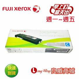 Fuij-Xerox 富士全錄 CT202019 原廠藍色碳粉匣 ( 適用機型: DocuPrint CP405d/CM405df )【粉有禮貼紙】