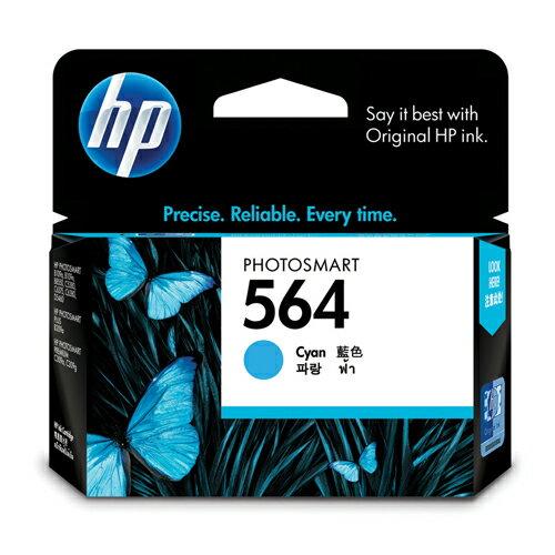 【OKIN】HP 原廠藍色墨水匣 CB318WA 564號 噴墨印表機