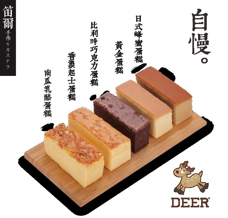 不加水!極濕潤蛋糕體!招牌黃金蛋糕(600g/盒)-笛爾手作現烤蛋糕! 6