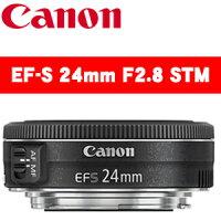 Canon佳能到Canon EF-S 24mm F2.8 STM   新款定焦鏡   EOS 單眼相機專用定焦鏡頭  彩虹公司貨