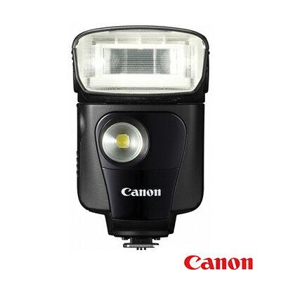 Canon Speedlite 320EX 閃光燈 公司貨