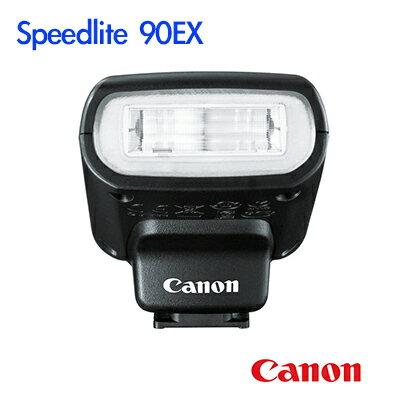 Canon Speedlite 90EX 彩虹公司貨