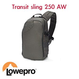 Lowepro Transit sling 250 AW創斯特單肩後背包 250 AW 立福公司貨