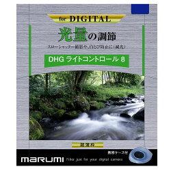 [滿3千,10%點數回饋]Marumi DHG ND8 77mm 多層鍍膜減光鏡 彩宣公司貨
