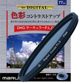 Marumi DHG 77mm CPL多層鍍膜環偏鏡 公司貨