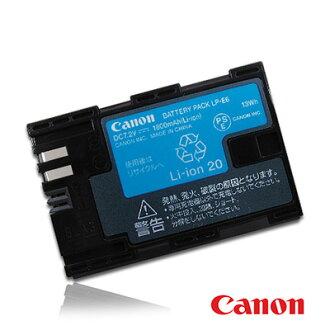 Canon LP-E6 原廠電池