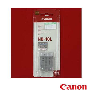 Canon NB-10L 原廠電池