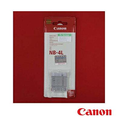 Canon NB-4L 原廠電池