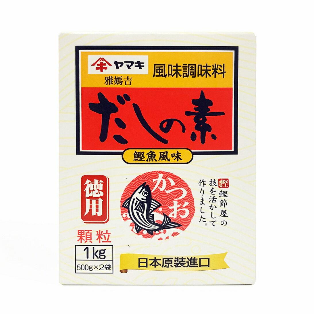 YAMAKI 風味調味粉鰹魚風味 1kg