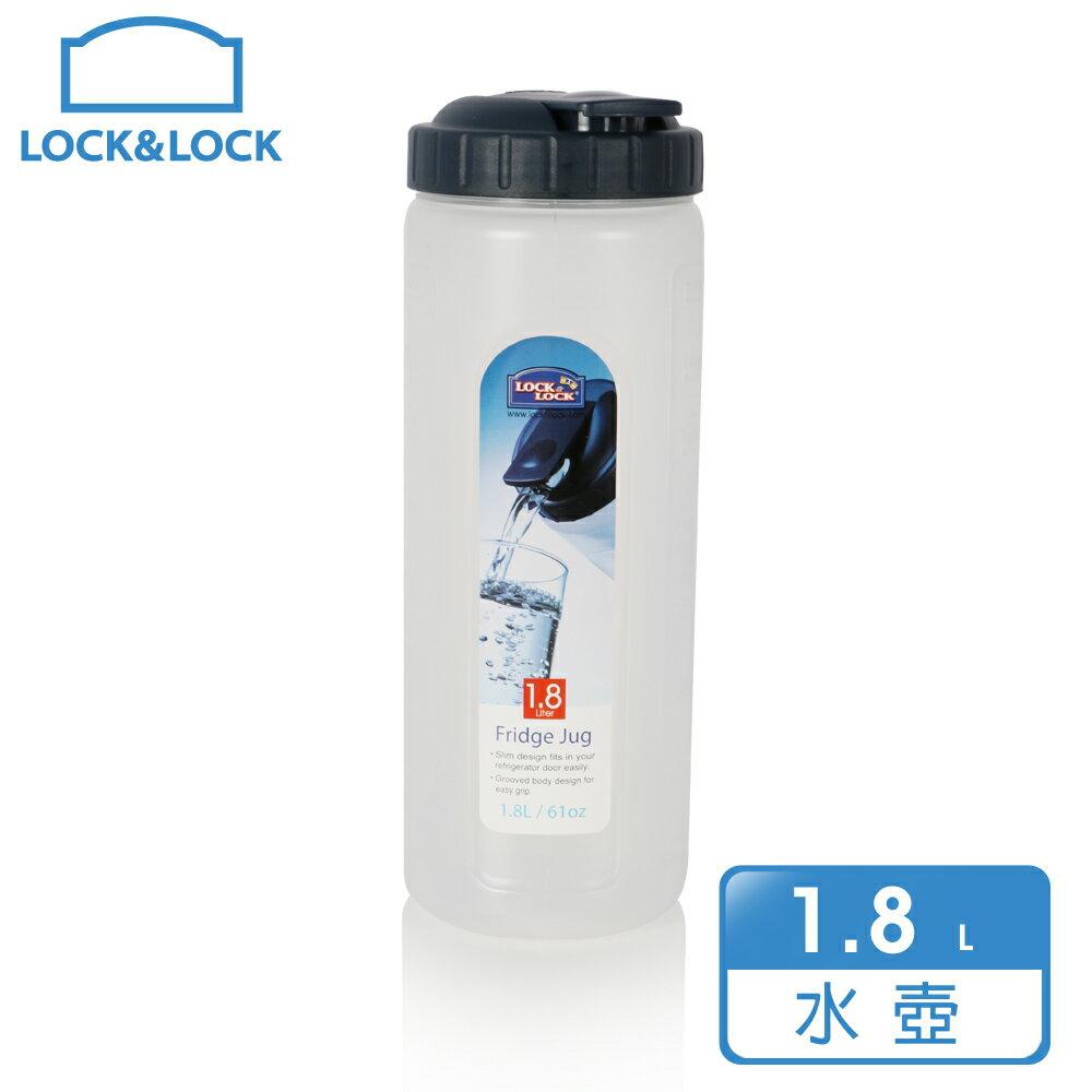 【樂扣樂扣】AQUA系列合家歡PP水壺/1.8L