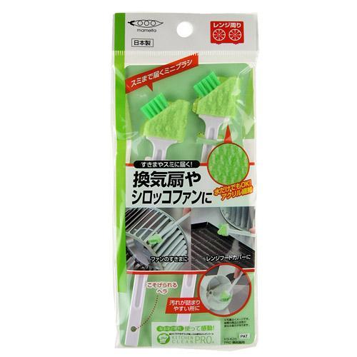 【百倉日本舖】日本製 mameita 風扇/風口清潔刷