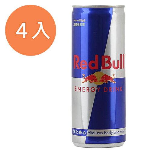 RED BULL 紅牛 能量飲料 250ml (4入)/組