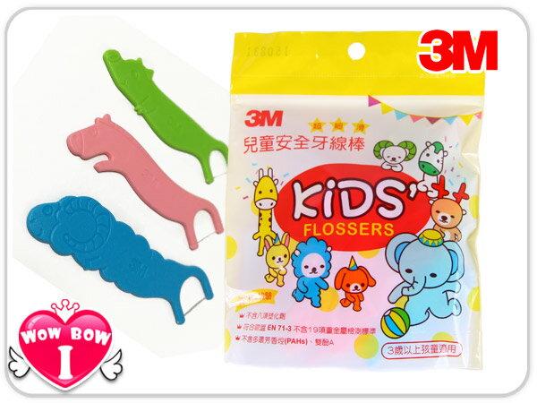 3M 兒童安全牙線棒?愛挖寶 DFK1?動物造型牙線棒 38支/袋