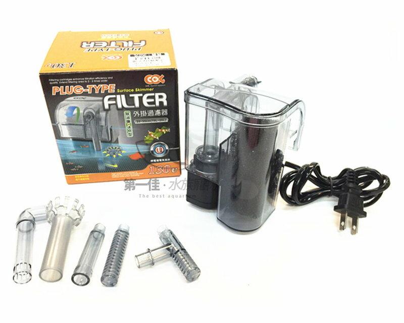 [第一佳 水族寵物] 同發GOL 迷你型外掛過濾器 + 除油膜 130L 油膜處理器 E-IPO-F130