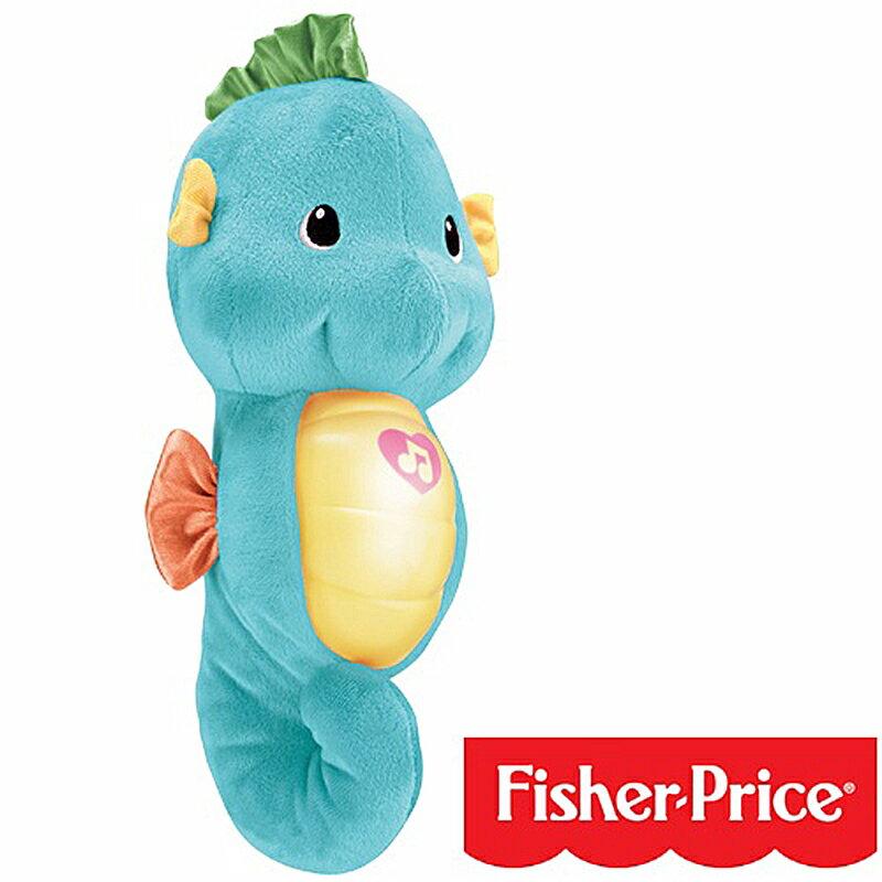 【費雪Fisher-price】聲光安撫海馬(兩色)小海馬 安撫玩具-米菲寶貝 1