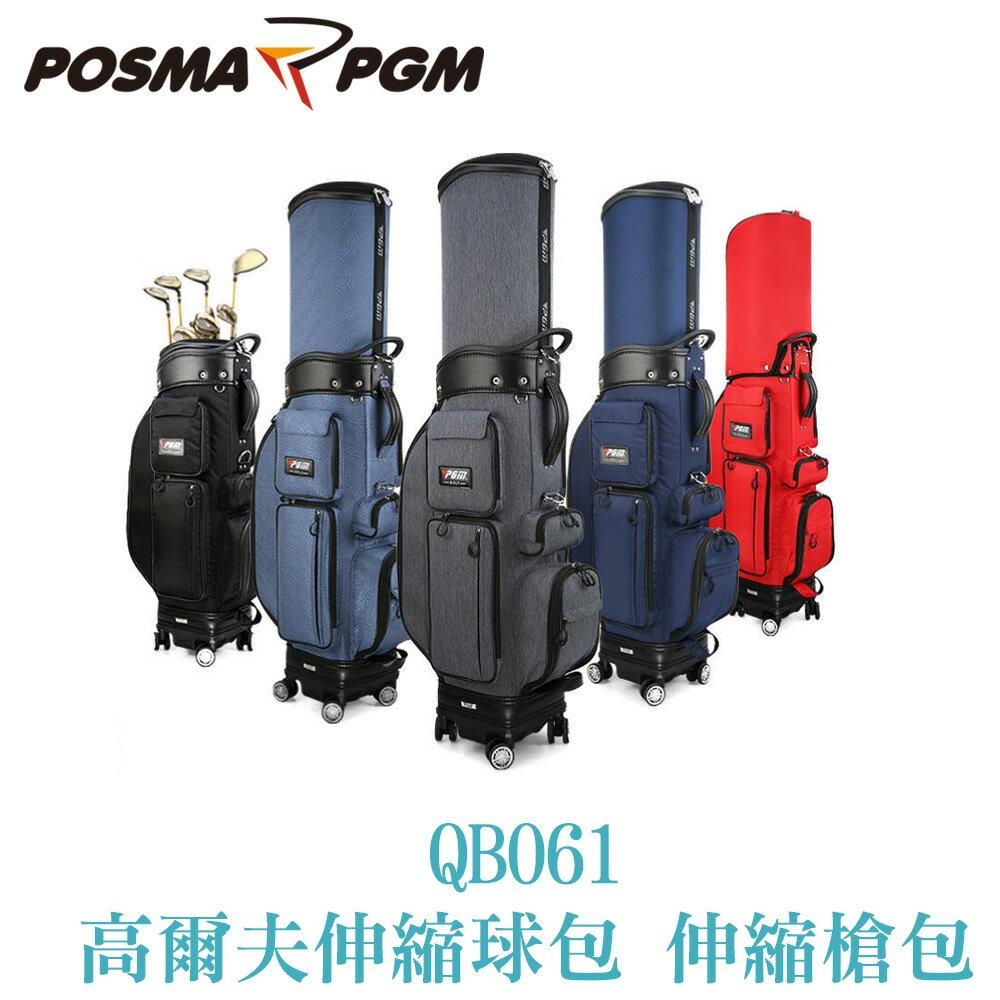 POSMA PGM 高爾夫伸縮球包  伸縮槍包 四輪控制 可託運 豹紋 深綠 QB061