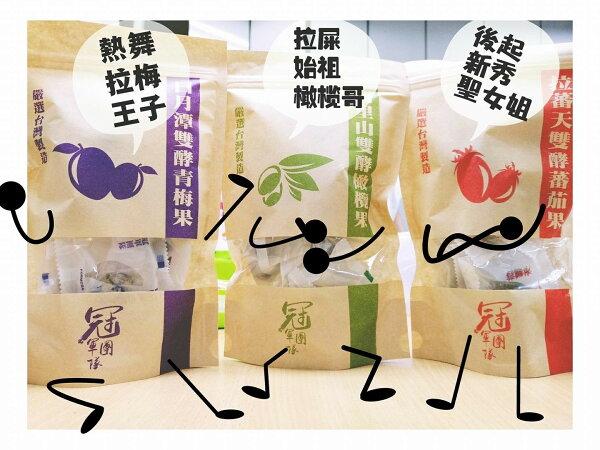 Chia chia 簡約生活:日月潭雙酵青梅果5包