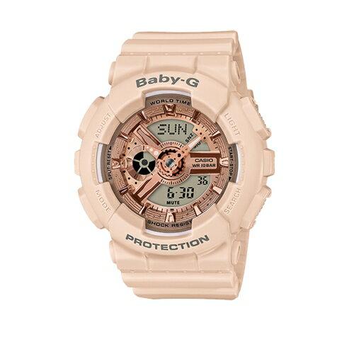 CASIOBABY-G潮流尖端雙顯運動腕錶BA-110CP-4A